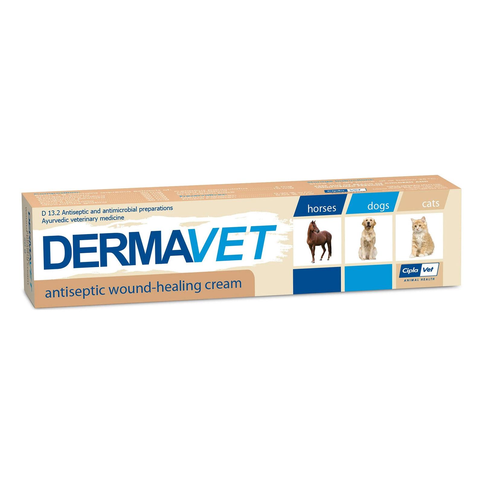Dermavet-for-Dogs-20-grams.jpg