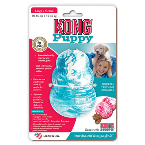 accessories/Kong-Puppy-Large-Toy.jpg